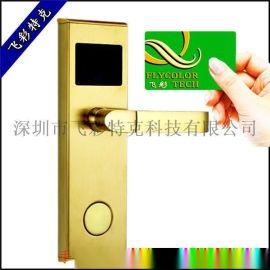 公寓刷卡锁,酒店门锁,电子锁