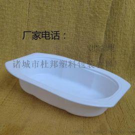 宠物食品塑料包装盒/高阻隔真空包装盒