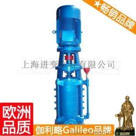 DL立式多级离心泵 dl多级泵 多级水泵 伽利略离心泵 艺