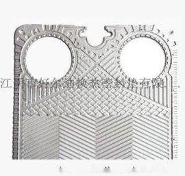 保罗 米勒 板式换热器橡胶圈