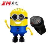 雄迈 小黄人家用高清网络摄像机130W wifi无线摄像机
