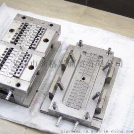 精密模具生产公司 龙虾扣模具 狗扣 钥匙扣 鱼饵勾模具来样定制