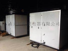 恒温恒湿机价格 厂家送货安装调试维修