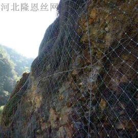 SNS柔性山体高边坡主动防护网