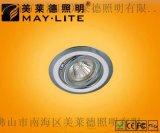可替換光源天花燈系列        ML-1152