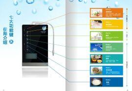 益倍水 碱性电解水机