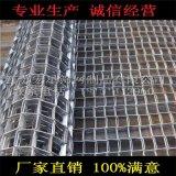 专业加工 线圈式网带 拼装组合式网带 耐酸碱耐高温