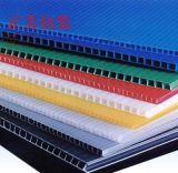 广州厂家供应 加硬4mm pp万通板 中空板材 规格/颜色