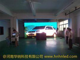 郑州P6室内全彩LED电子显示屏安装_河南华纳