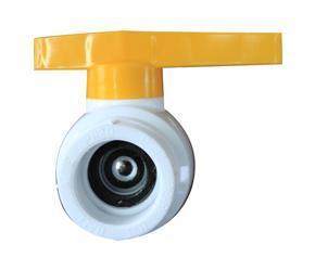 生产批发各种型号PPR钢心球阀