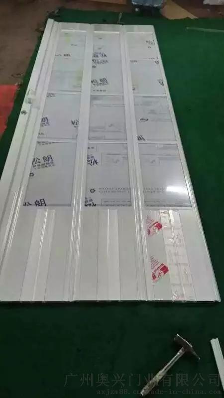 横趟水晶折叠门,广州水晶折叠门,水晶电动卷闸门,奥兴门业