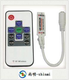 迷你 RGB七彩变色RF无线控制器 mini RGB ledstrips
