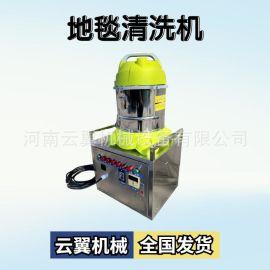 蒸汽洗沙发垫 蒸汽洗窗帘机器 家政保洁款蒸汽清洗机 220V电加热