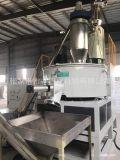 公司專業生產高速混料機,高低混料機