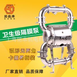 发酵用固德牌QBW3-40PKFP卫生级隔膜泵