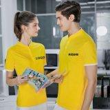 時尚小立領Polo衫定製文化衫工作服印logo短袖男女工服廣告衫T恤