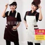 韩版肩带无袖围裙 咖吧酒吧酒店餐厅服务员围裙工作服罩衣现货