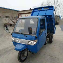 厂家直销建筑工程柴油三轮车 农用液压自卸翻斗车 拉砖拉灰运输车