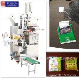 厂家推荐春季茶叶袋泡茶包装机(内外袋 挂线挂签 三角包)