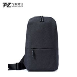 上海方振箱包定做 斜挎包男士随身包 商务礼品馈赠礼品 箱包定制