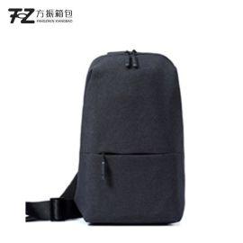 上海方振箱包定做 斜挎包男士隨身包 商務禮品饋贈禮品 箱包定制
