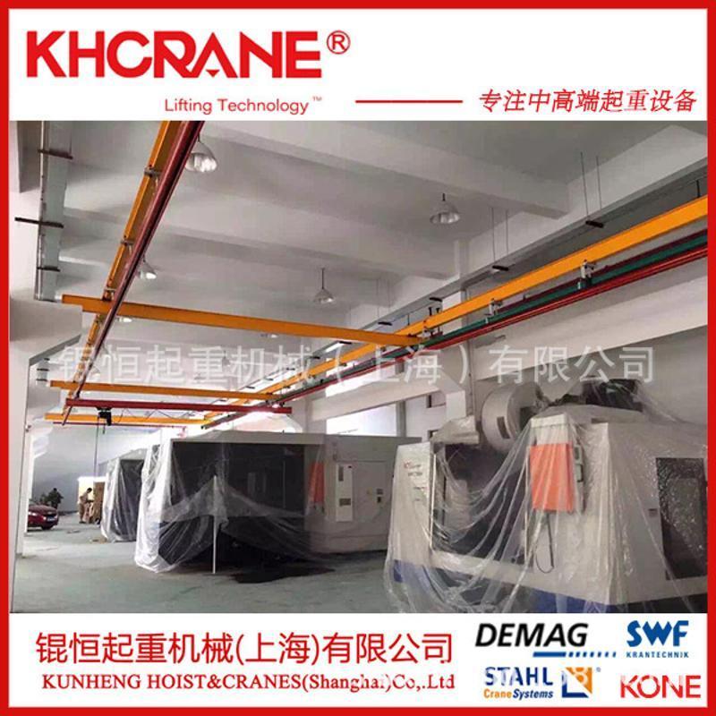 0.25噸KBK軌道柔性KBK懸臂吊旋臂起重機小型KBK輕軌吊配件鋁軌道