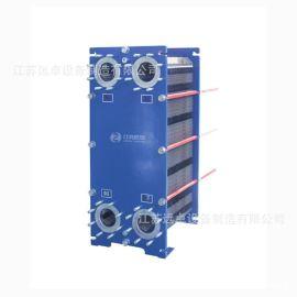 江苏远卓换热器 余热回收用板式热交换器