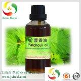GMP广藿香油2015版药典GMP厂家