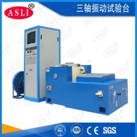 电磁式高频振动试验台 灯具三轴振动试验台生产商