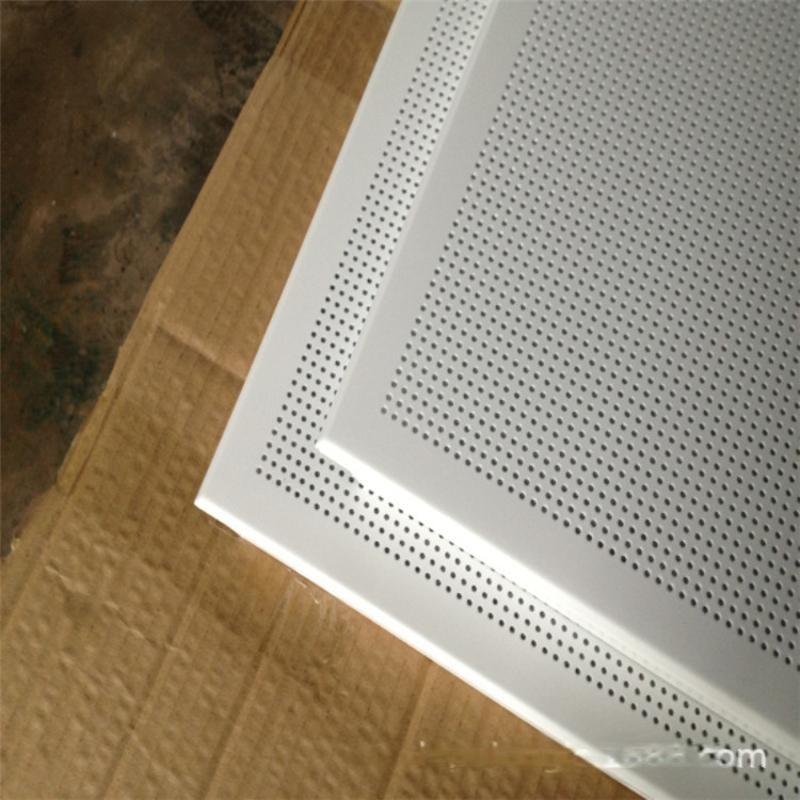 铝扣板天花吊顶厂家定制 机房隔音微孔铝扣板