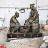 玻璃钢仿古铜人物组合雕塑 二十四孝人物组合景观雕塑免费设计