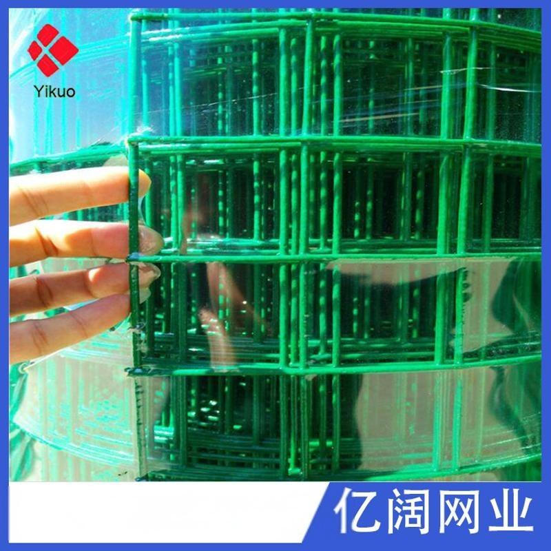 厂家直销浸塑荷兰网 护栏网 养殖网 防护网 铁丝网围栏 围栏网