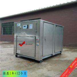 青岛厂家不锈钢食用冷水机安全环保反应釜用