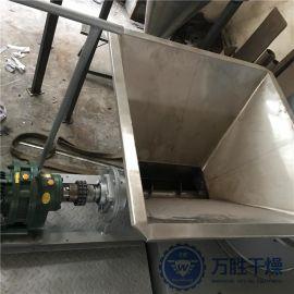 制药粉体不锈钢旋转闪蒸干燥机 85%水份豆渣烘干机