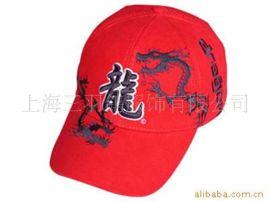 特價優惠帽子2015世界杯帽子貨車帽網帽廣告帽定做定制LOGO