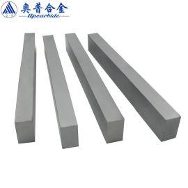 YG8硬质合金长条 钨钢薄片 钨钢条