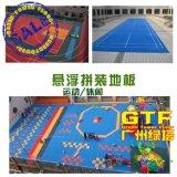 塑胶地板小网格  悬浮地板 ,篮球场室外羽毛球场