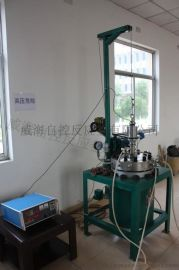 加氢反应釜WHF 防爆 氢化不锈钢搅拌高压釜