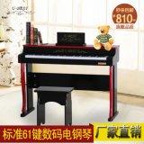 優必勝61鍵6106木質兒童早教自學教學數碼立式電鋼琴
