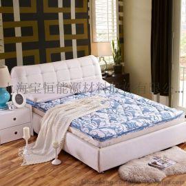 太阳物语 24V远红外电热蓄能床垫 冬季床褥  1.2*2m