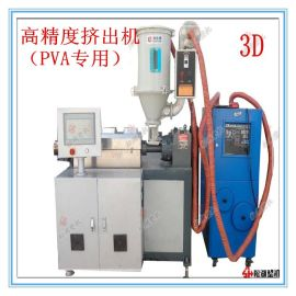 3D打印耗材PVA支撑材料拉丝机