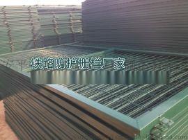 水泥立柱铁路防护栅栏|铁路线路防护栅栏标准|铁路防护栅栏施工方案|铁路防护栅栏厂家