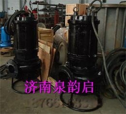 泉韵启ZNQ高温耐磨渣浆泵