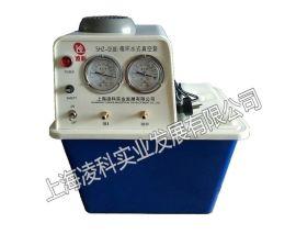 上海凌科SHZ-D(III)循环水式真空泵