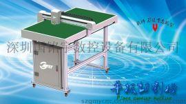供应服装平板切割机 服装样板切割机价格