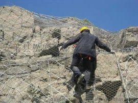内蒙古钢丝勾花网SNS柔性防护网 柔性边坡防护网 不锈钢防护网