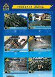 自动补胎液;辽宁生产厂家;工厂直销价格便宜