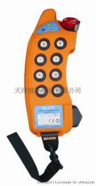 意大利艾科工业无线遥控器GENIO-P系列