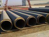 鄭州匯信達聚乙烯夾克管生產廠家13673370316