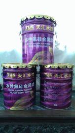 水性氟硅金属防锈面漆/多功能多颜色